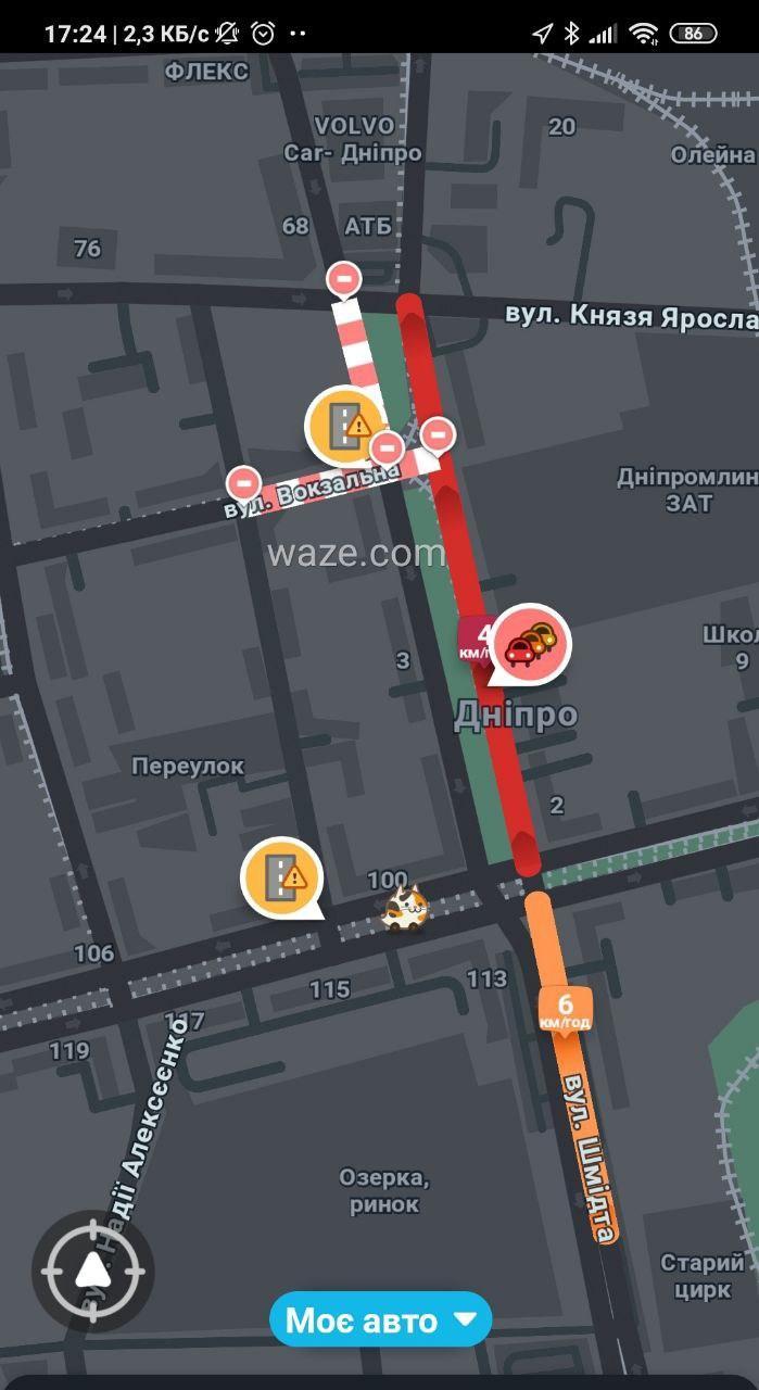 В Днепре трамвай сошел с рельсов и перекрыл дорогу: образовалась пробка. Новости Днепра