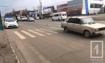 Под Днепром автомобиль сбил женщину, которая переходила дорогу по «зебре»