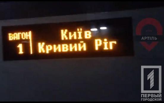 Поезд «Интерсити» опоздал на час из-за дебоша пьяных подростков. Новости Украины