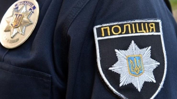 Полиция нашла разыскиваемого парня. Новости Днепра