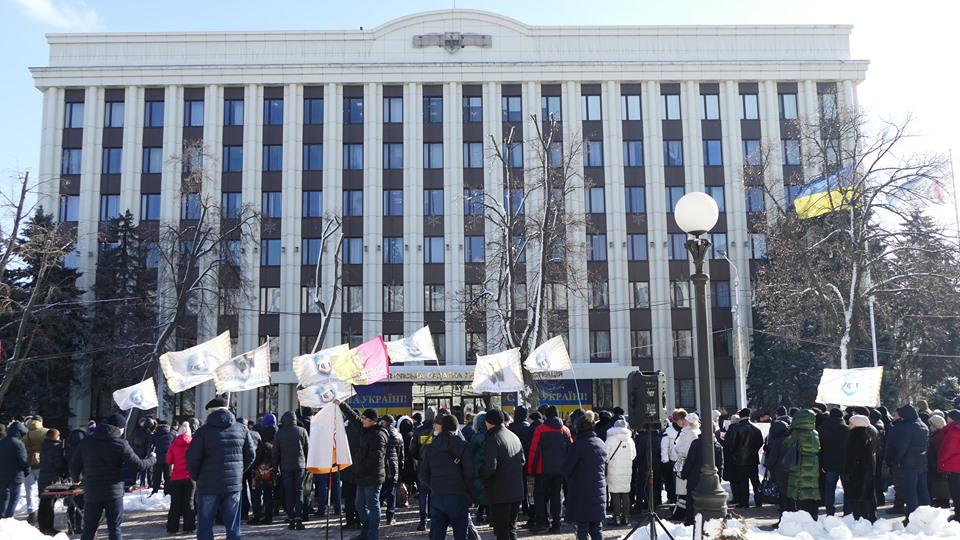 В Днепре прошел митинг под зданием ОГА: подробности. Новости Днепра