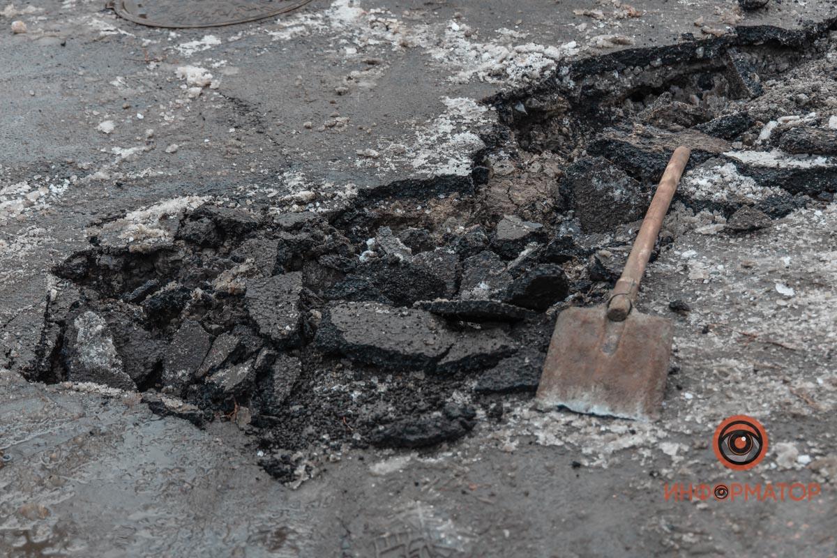 «Из-за непогоды»: в центре Днепра провалился асфальт. Новости Днепра