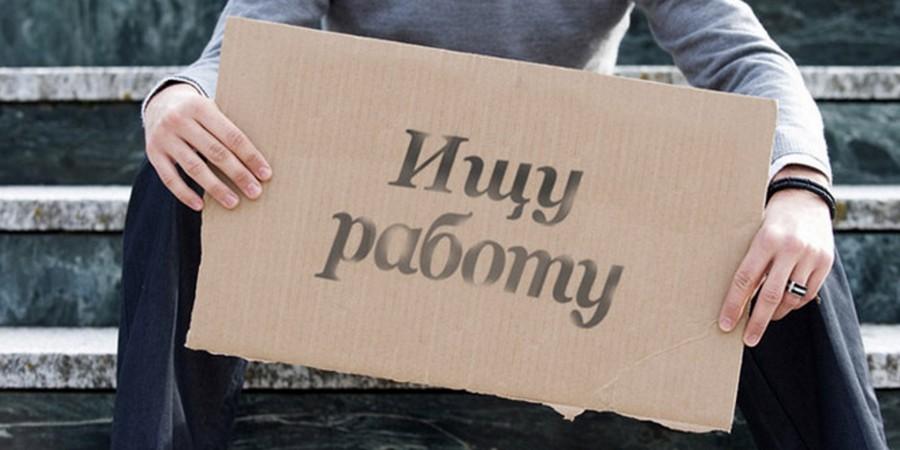 ТОП-5 наиболее востребованных профессий в Днепропетровской области. Новости Днепра
