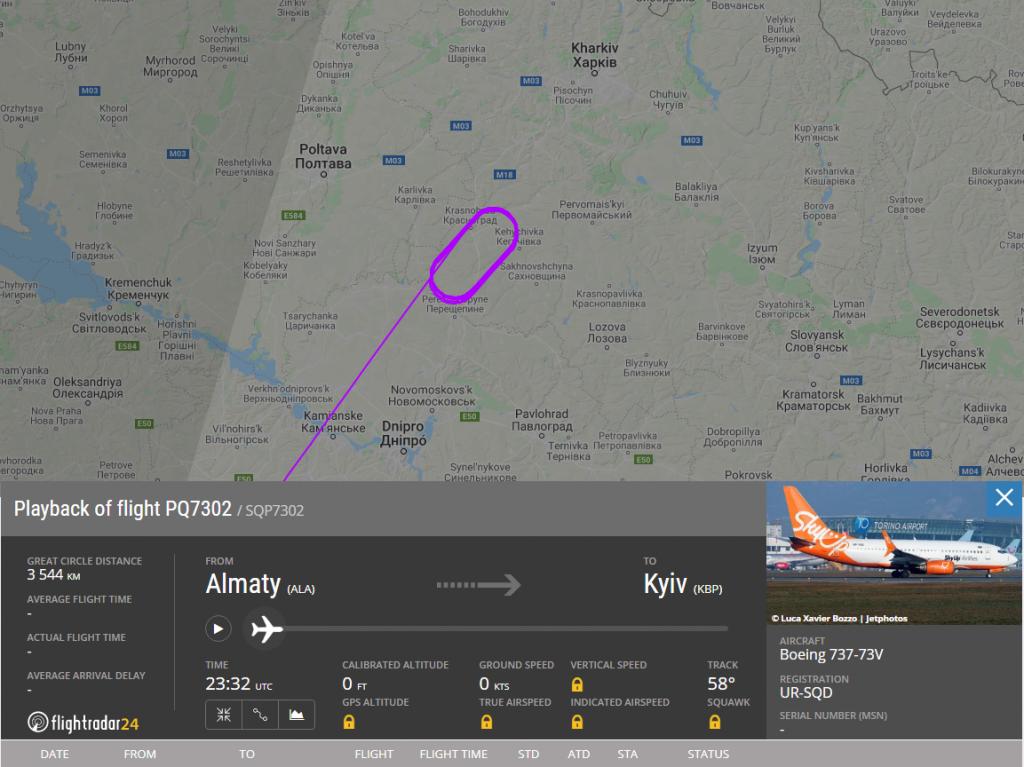 Самолет с украинцами из Китая кружит между Днепром и Харьковом. Новости Днепра