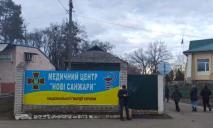 Эвакуация из Китая: в каких условиях проходит карантин для украинцев