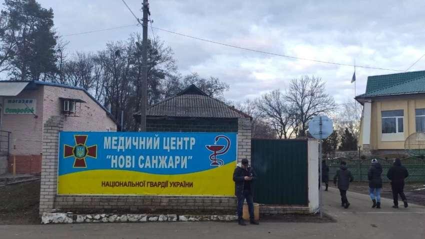 Эвакуация из Китая: в каких условиях проходит карантин для украинцев. Новости Украины
