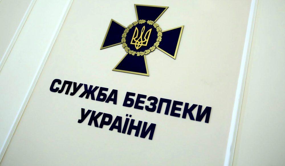 «Не спекулируйте фактами»: СБУ про обыски на телеканале «1+1». Новости Украины
