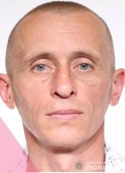 Полиция ищет мужчину, пропавшего по дороге в Днепр. Новости Днепра