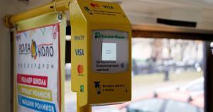 С трамваев Днепра демонтируют терминалы для оплаты проезда картой. Новости Днепра
