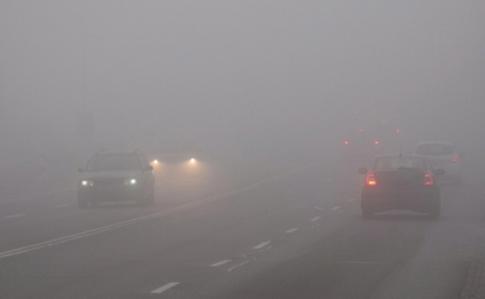 в Днепре и области - туман. Новости Днепра