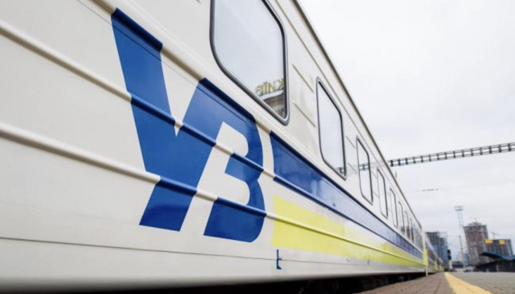 У пассажирки поезда Киев-Москва заподозрили коронавирус.. Новости Украины