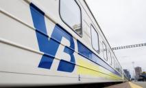 У пассажирки поезда Киев-Москва заподозрили коронавирус