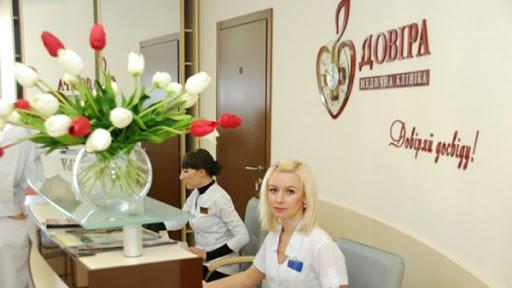 Новости Днепра про Лучшие лечебно-оздоровительные центры Днепра. Как выбрать частную клинику и не ошибиться?
