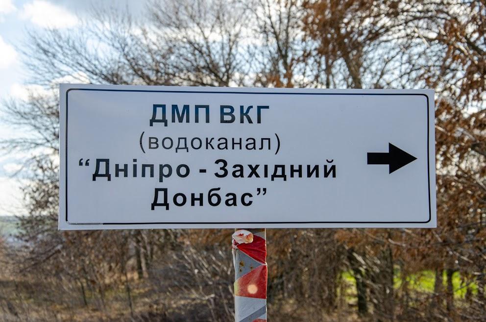 Часть Днепропетровщины может остаться без воды. Новости Днепра