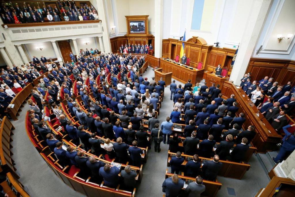 Количество депутатов в Раде может сократиться на треть: подробности. Новости Днепра