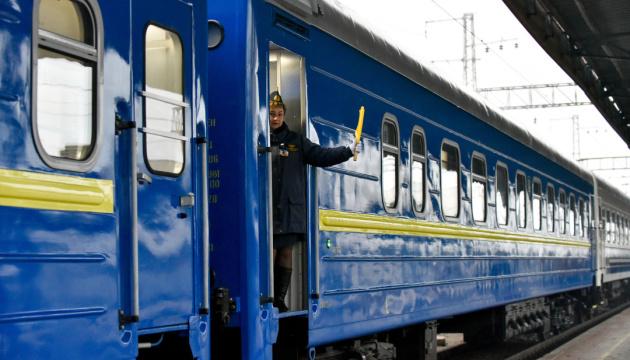 «Укрзализныця» приостановила онлайн-продажу билетов по студенческому. Новости Украины