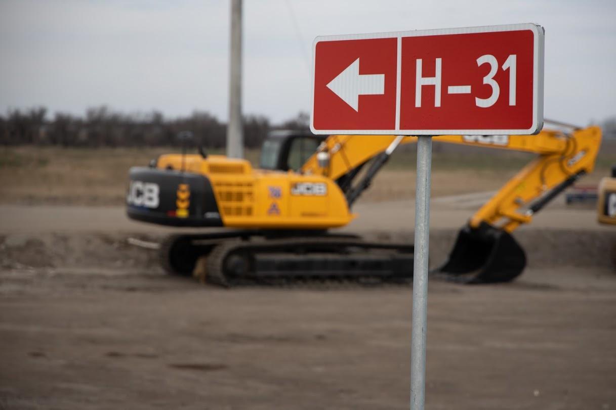 Строительство трассы из Днепра: на каком этапе работы. Новости Днепра