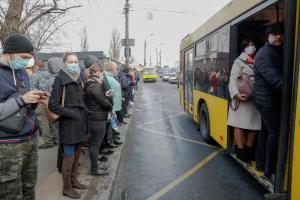 В Киеве останавливают весь общественный транспорт. Новости Украины