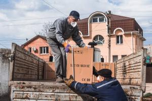 Новости Днепра про ИНТЕРПАЙП передал опорной больнице №21 партию медицинских электроотсасывателей для борьбы с коронавирусом