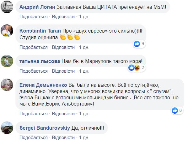 Новости Днепра про «Почему забрали два миллиарда из бюджета Днепра»: Филатов осадил в прямом эфире Милованова