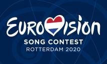 «Евровидение-2020» официально отменили из-за коронавируса