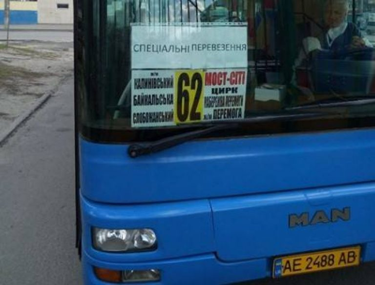 В Днепре некоторые маршрутки во время карантина подорожали до 20 гривен. Новости Днепра