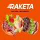 Остаемся дома: как сервис Raketa помогает бороться с пандемией