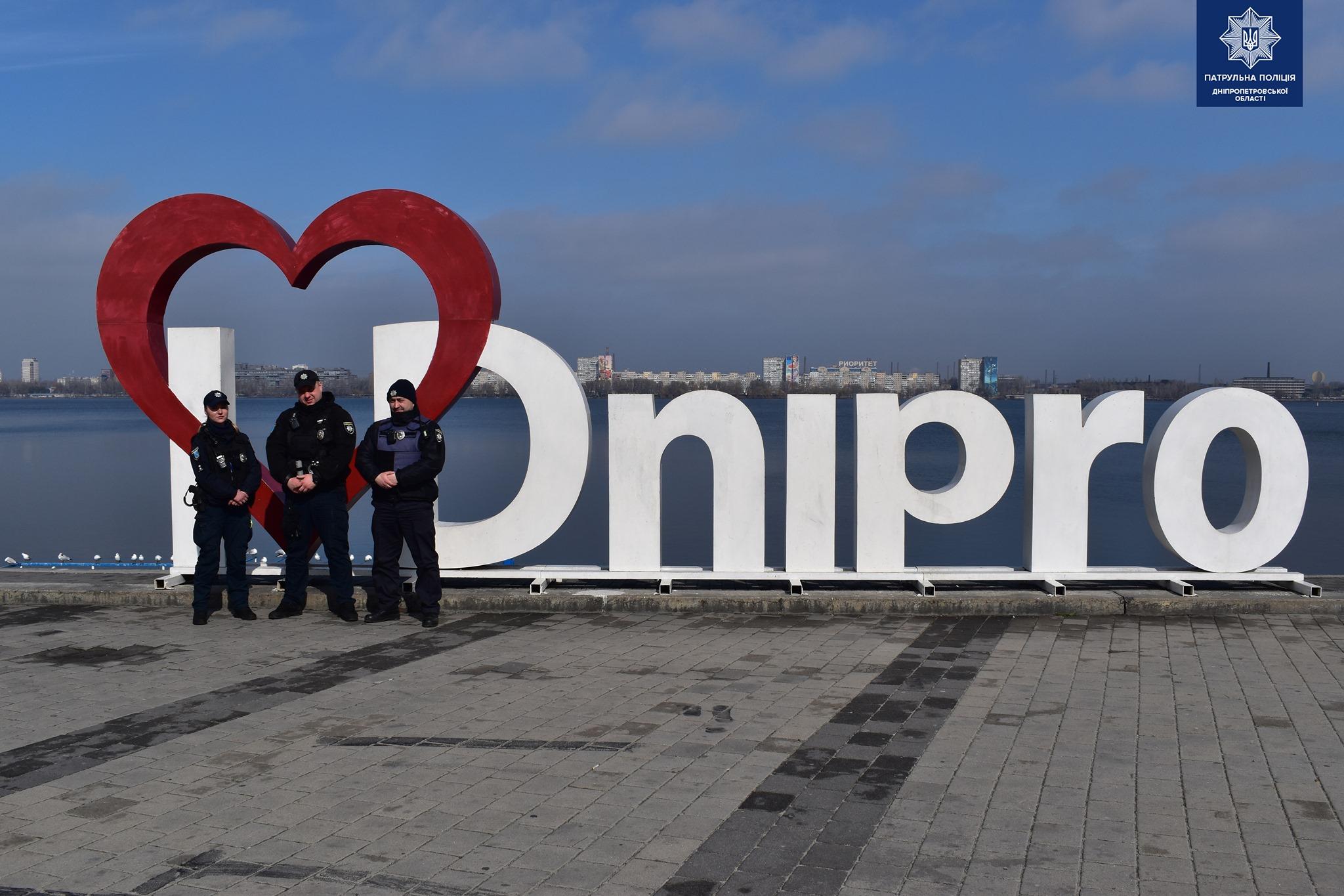 Патрульные обратились к жителям Днепра и области: подробности. Новости Днепра