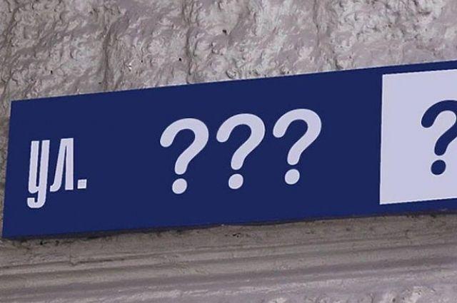 У Дніпрі з'явилася вулиця Академіка Георгія Дзяк. Новини Дніпра