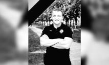 Нужна помощь: на Днепропетровщине убили полицейского