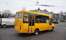 «По пропускам»: ситуация с транспортом в Днепре