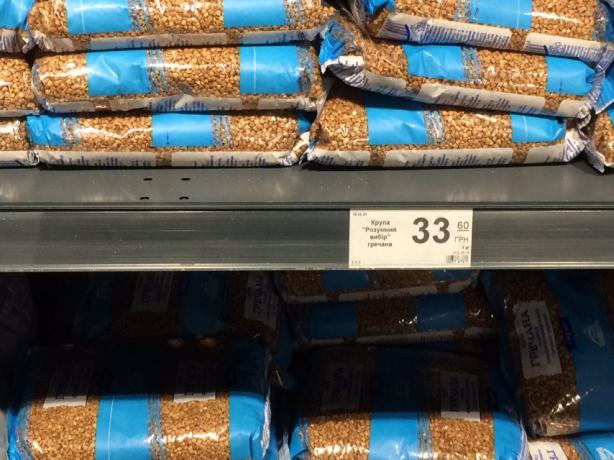 Новости Днепра про В супермаркетах Днепра значительно выросли цены: что подорожало