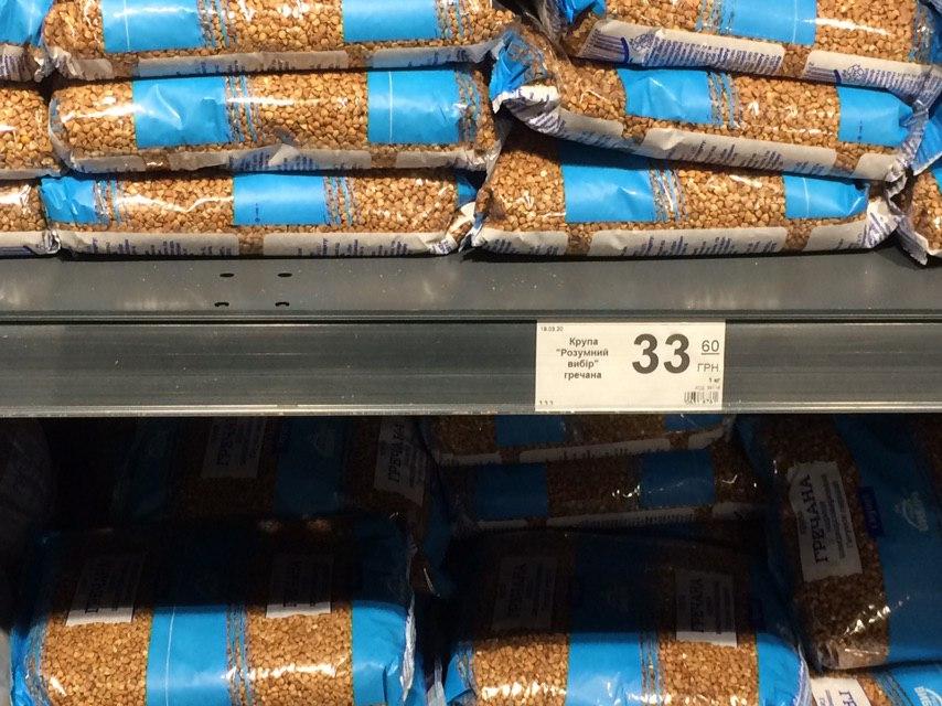 В супермаркетах Днепра значительно выросли цены: что подорожало. Новости Днепра