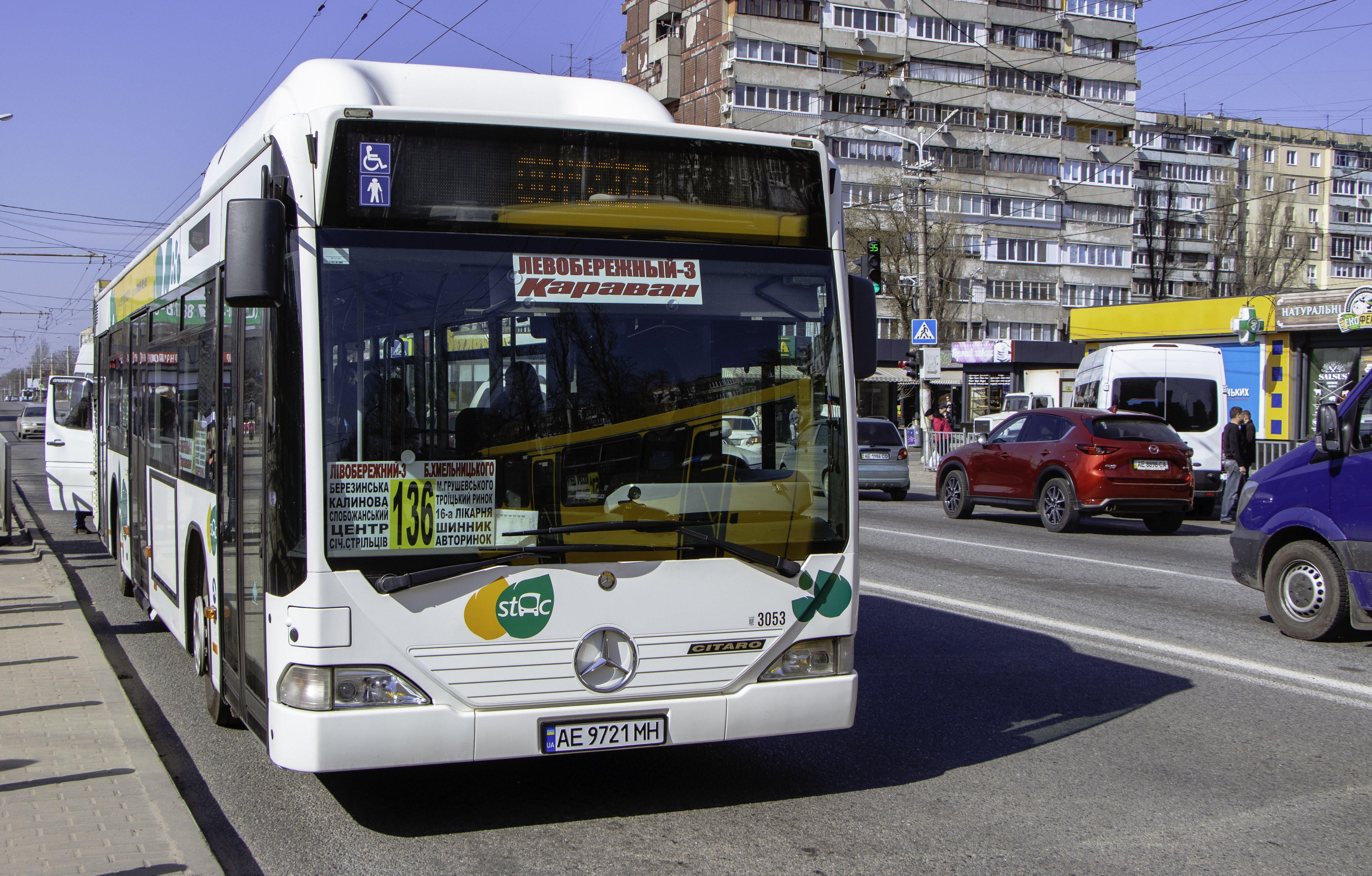 Транспортная сеть Днепра преображается. Новости Днепра