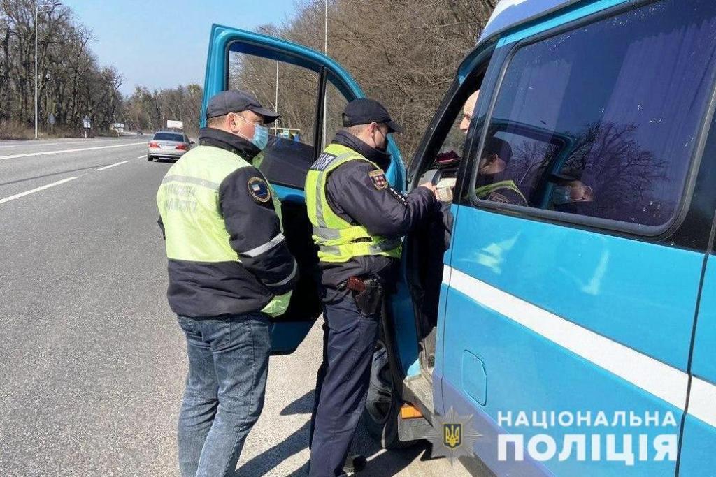 «Не более 10 человек в салоне»: на дорогах дежурит полиция. Новости Днепра