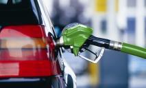 Цены на бензин в Украине могут снизиться на 3-5 гривен