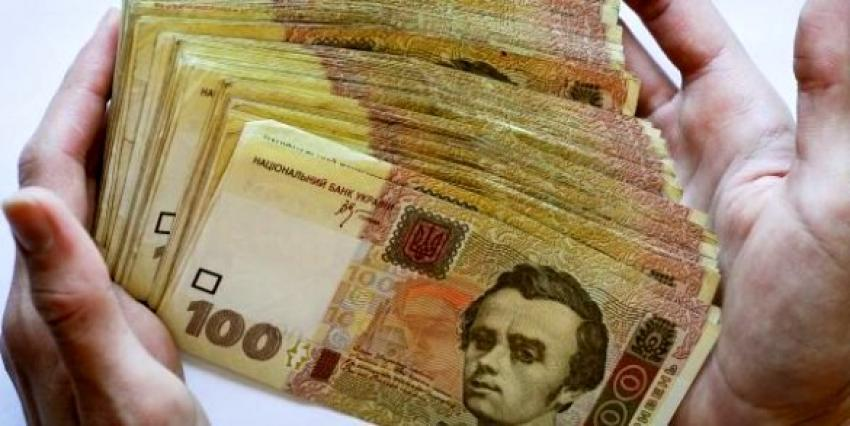 Карантин в Україні: як швидко у людей закінчаться гроші. новини України