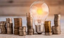 Карантин в Днепре: как можно сэкономить на электроэнергии