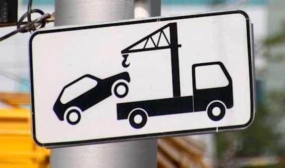 Эвакуируют машины нарушителей. Новости Днепра