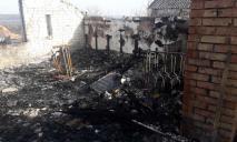Пожар под Днепром: загорелся двухэтажный жилой дом