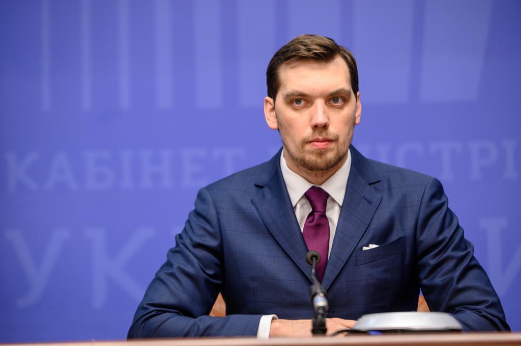 Против Кабмина Алексея Гончарука открыли уголовное дело. Новости Украины