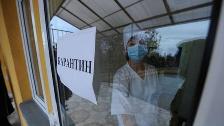Коронавирус: в Днепре из-за карантина начали отменять мероприятия. Новости Днепра
