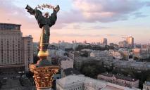 Как добраться из Днепра в столицу: самый дешевый способ