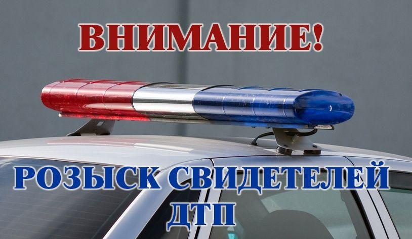 В Днепре микроавтобус влетел в грузовик: розыск свидетелей ДТП. Новости Днепра
