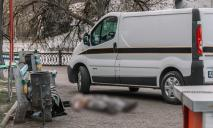 Найдено тело: в парке Глобы в Днепре умер мужчина