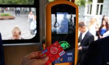 В электротранспорте Днепра предложили установить валидаторы для оплаты проезда
