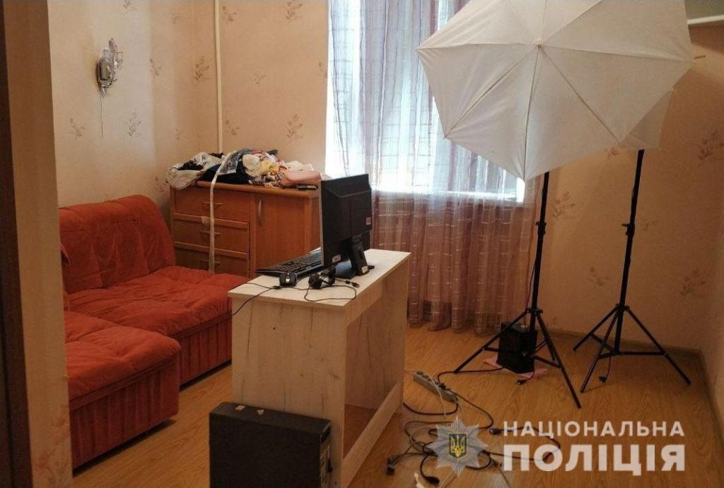 Полиция «накрыла» онлайн-порностудию в квартире. Новости Днепра