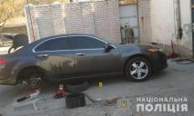 «Опасная находка»: в Днепре под автомобиль заложили бомбу