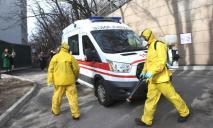 Количество больных коронавирусом в Украине возросло: актуальные цифры на 5 апреля