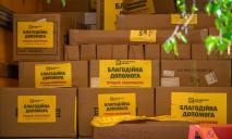 Больницы области получили большую партию гуманитарной помощи от ИНТЕРПАЙП и фонда «Відродження регіону»